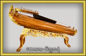 celempung