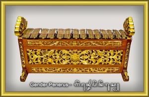 gender-penerus