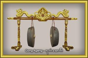 gong-ageng