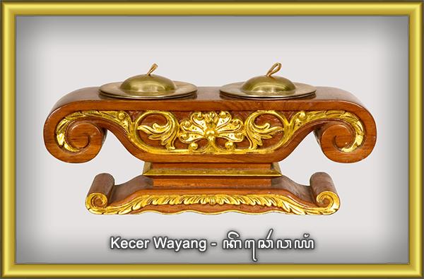 100+ Gambar Alat Musik Wayang